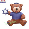 Hanukkah Brown Bear With Star Inflatable