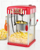 The Nostalgia Electrics 2.5 Oz Kettle Popcorn Maker