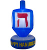 6 Foot Dreidel Hanukkah Inflatable