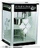 Paragon Poker Popcorn Machine - 4 ounce